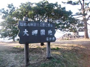 鮎川別荘 福井-001 福井県鮎川町