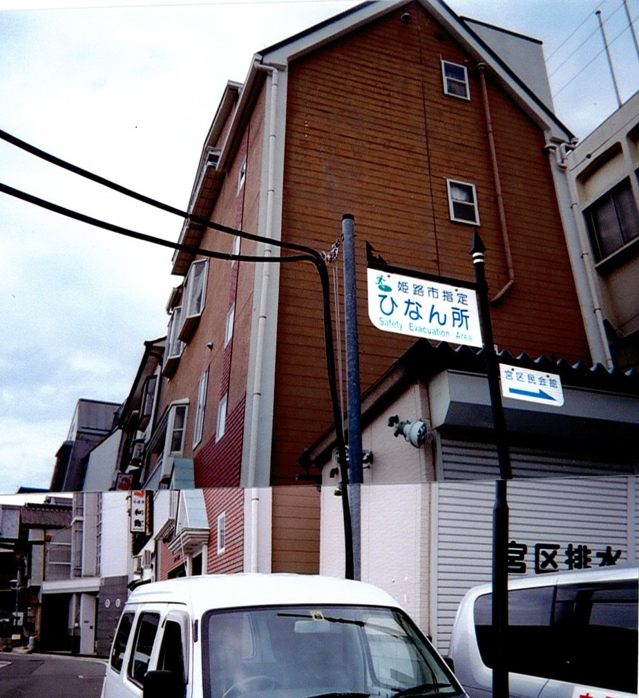 ◆姫路市通勤可能な島暮らし、家島の海暮らし物件◆ ◎姫路市通勤可能な島暮らし、家島の海暮らし物件◎