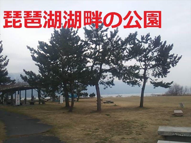 ◆琵琶湖湖を一望できる湖畔近くの田舎住宅物件、家裏に空きスペース有り菜園など可能。京都通勤可能◆  ◎琵琶湖湖を一望できる畔近くの田舎住宅物件、家裏に空きスペース有り菜園など可能。京都通勤可能◎