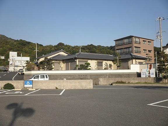 JRすさみ駅徒歩約4分の好立地 和歌山県西牟婁郡すさみ町