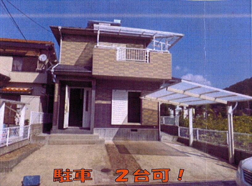 ◆田舎住宅、菜園用地(約56坪)付き周辺風景良好◆ ◎田舎住宅、菜園用地(約56坪)付き周辺風景良好◎