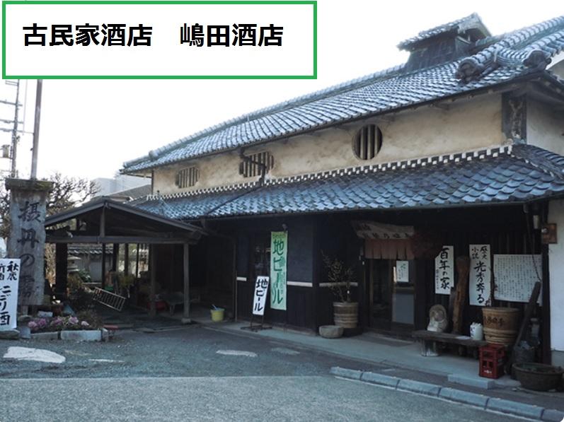 ◆大阪の最北能勢町の高台古民家物件、カマドの残る隠れ家的物件、大阪通勤可能。◆  ◎大阪の最北能勢町の高台古民家物件、カマドの残る隠れ家的物件、大阪通勤可能。◎